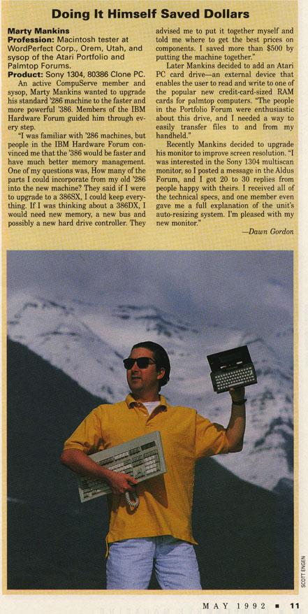 CompuServe magazine featuring me
